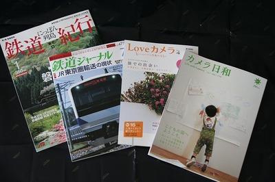 Kazuhito2006521_143