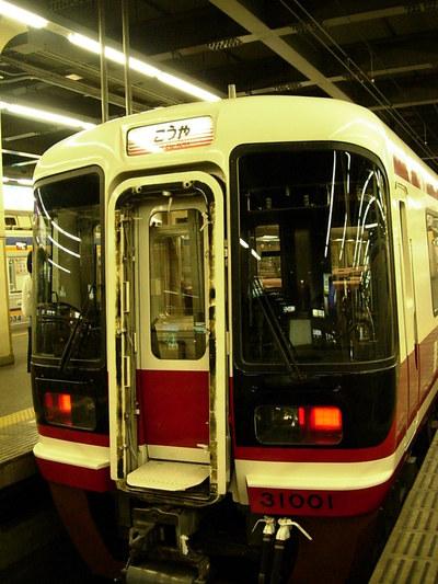 Kazuhito20066_131