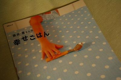 Kazuhito20066_187